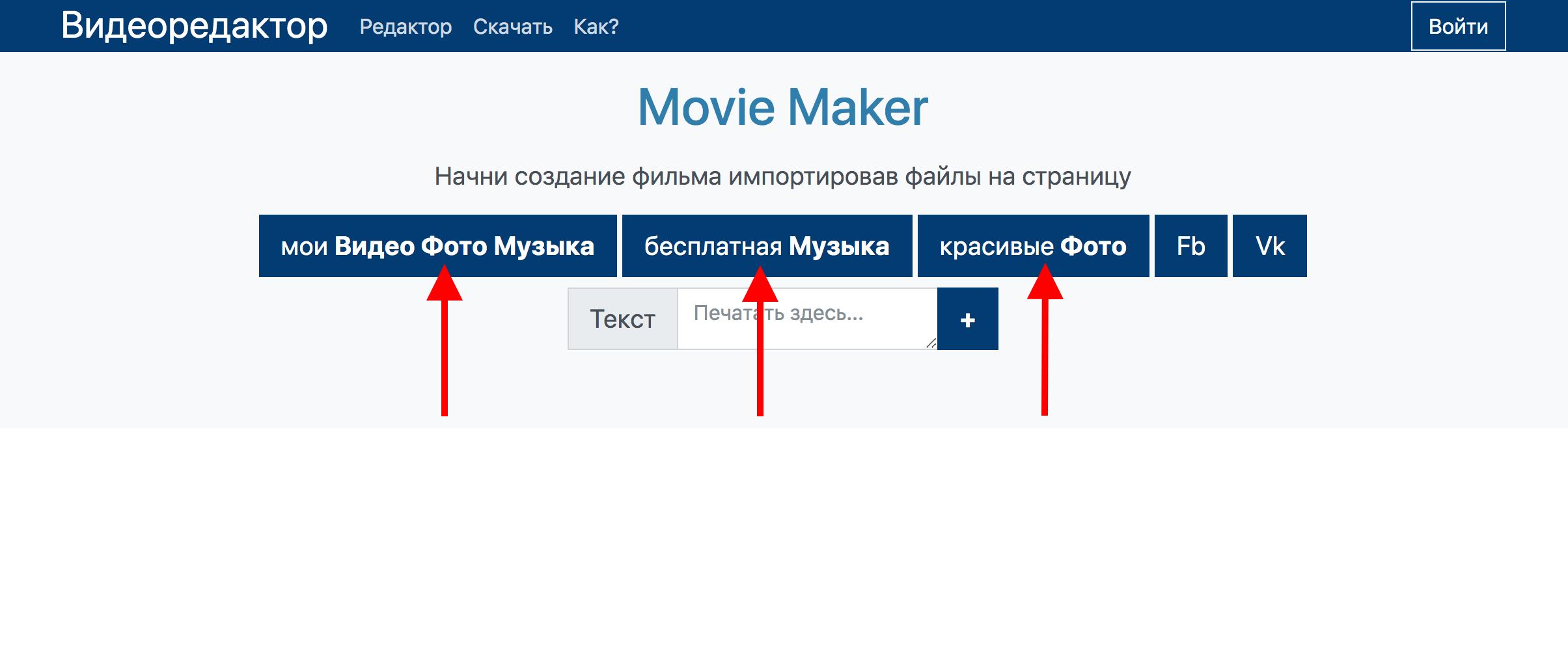 муви мейкер не импортирует файлы